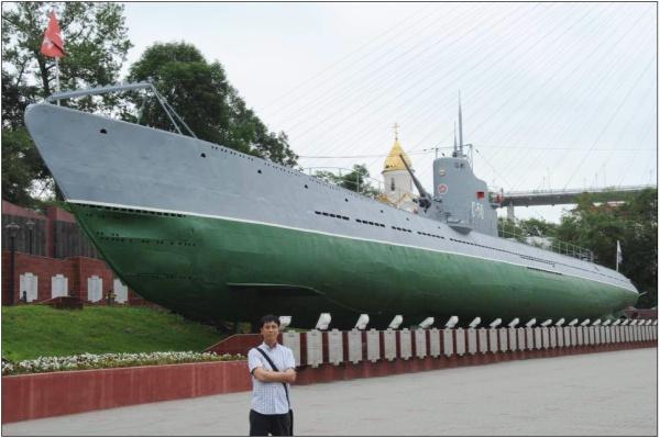 鄭彼得攝於海參崴潛水艇博物館